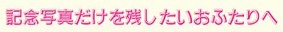 2人04_K判2枚